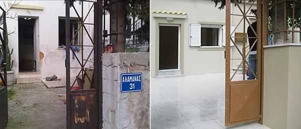 Οδός Αλαμάνας, Ίλιον